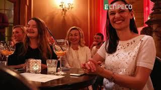 Гумор кабаре Вечір колєг | 3 серпня