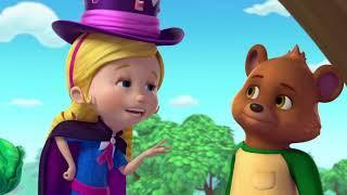 Голди и Мишка - Серия 2, Сезон 1 | Мультфильм Disney Узнавайка
