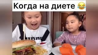 ЮМОР ИЗ ИНСТАГРАМА. СМЕШНЫЕ ДЕТИ. KIDS VIDEO. СМЕХ ДО СЛЕЗ #12