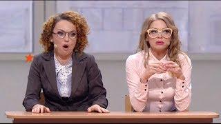 Зачем училкам ФОТО 18+ - Дизель Шоу - ВЫПУСК 59 - Горячая премьера!