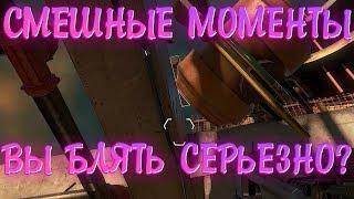 СМЕШНЫЕ МОМЕНТЫ С JOHAN (CS:GO/PUBG) ДЖОХАН / ЮМОР / УГАР В ИГРАХ