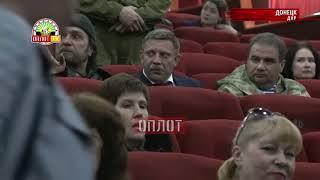 • Прошёл премьерный показ фильмы «Русский реактор»
