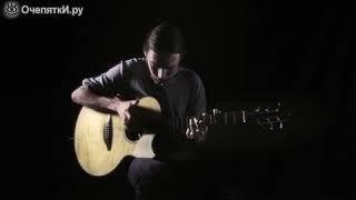Красивая игра на гитаре