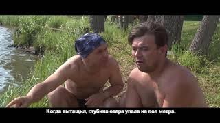 Татарский юмор #69 на канале Тютюб.