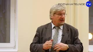 Управление мозгом человека Познавательное ТВ, Сергей Савельев