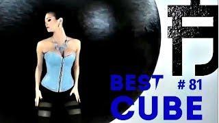 Best CUBE за Февраль 2019, Лучшее на Test CUBE # 81