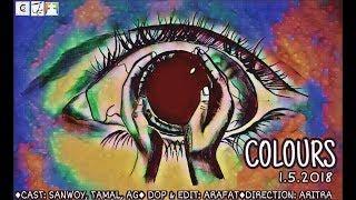 COLOURS|12 hour project| Official Selection Bioscope(Short film Festival)