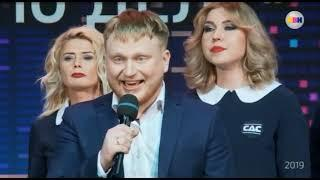 КВН Юмор по делу сборная компании СДС