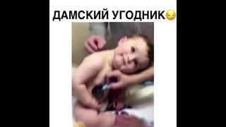 ЮМОР ИЗ ИНСТАГРАМА. СМЕШНЫЕ ДЕТИ. KIDS VIDEO. СМЕХ ДО СЛЕЗ #11