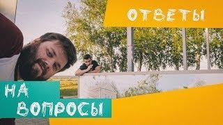АБСУРДНАЯ БОЛТОВНЯ#1 - Про проекты, сюжеты и юмор.