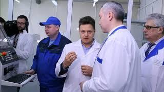 Новосибирске предприятие «НЭВЗ Керамикс»  Производство эндопротезов тазобедренного сустава запущено