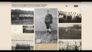 #КЭБ_Итоги. Футбол и юмор: Роман Карцев и тираспольский «Спартак»