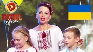 День Независимости Украины 2019 - Специальный ВЫПУСК - Дизель Шоу КОНЦЕРТ | ЮМОР ICTV