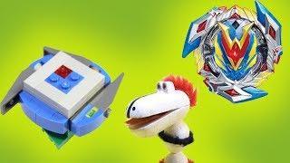 Как собрать Лего Бейблэйд - Волтраек? Мультики про Бейблейд. Дракоша Гоша мультфильмы для детей 2018
