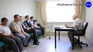 Разговоры о жизни 4 (Познавательное ТВ, Михаил Величко)
