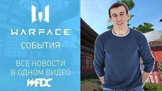 [Юмор] - Крымский в WARBLOGE