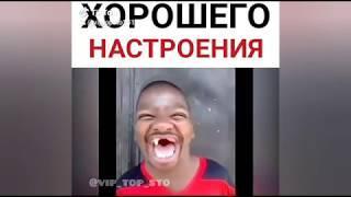 ПРИКОЛЫ, ЮМОР, ЧУДАКИ ИЗ СОЦСЕТЕЙ НА КАНАЛЕ VIP_TOP_STO #13