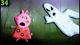 Мультики свинка на русском cartoons for children 34 Привидение Мультфильмы для детей Свинка