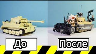 Как Сделать  танк из Лего для выживания в  зомби-апокалипсисе
