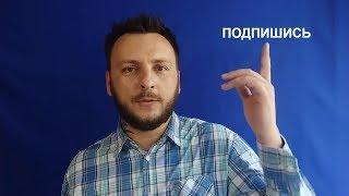 #в # тренде#анекдоты#юмор КРЕДИТ В БАНКЕ - АНЕКДОТ 18+/ГЕЙ КЛУБ