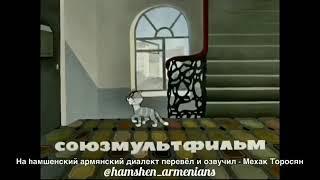 Андогин бадмутин Амшенски прикол юмор Аниктод2019 г