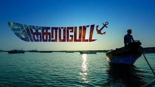 Akkarapettai Tamil Short Film Trailer