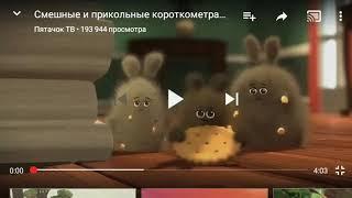 Видео-реакция на смешные короткометражные мультфильмы.