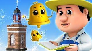 Farmees Russia | Апельсины и лимоны | русский мультфильмы для детей | Oranges And Lemons Rhyme