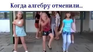ЮМОР ИЗ ИНСТАГРАМА. СМЕШНЫЕ ДЕТИ. KIDS VIDEO. СМЕХ ДО СЛЕЗ #26