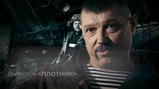 Ветераны АТО про юмор Зеленского
