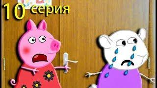 Мультики Свинка Пеппа Энди поссорил Пеппу и Сьюзи Мультфильмы для детей на русском