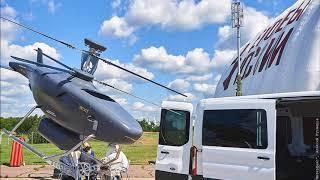 Российский дизельный беспилотник VRT 300 начнет полеты в конце 2018 года