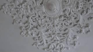 Как сделать силиконовую форму для лепнины? ЛИССAБОН ПОРТУГАЛИЯ