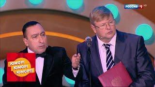 """Артисты """"Петросян-шоу"""" - Школьная линейка. Юмор! Юмор!! Юмор!!!"""