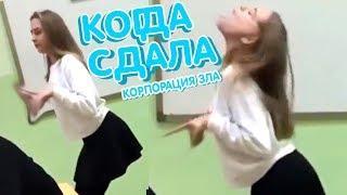 ТОП ЛУЧШИХ ПРИКОЛОВ 2019 АПРЕЛЬ 3.0