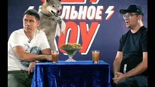 Харламов и Батрудинов Мамаев Кокорин здорова!