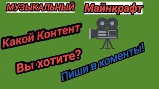МУЗЫКАЛЬНЫЙ МАЙНКРАФТ// АРТУР ПИРОЖКОВ - ЗАЦЕПИЛА// СМЕШНЫЕ ВИДЕО МАЙНКРАФТ//МАЙНКРАФТ МУЗЫКА//#Юмор