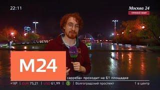 Где провести майские праздники в столице - Москва 24