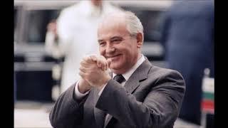 Какая пенсия у Горбачёва?- вовремя позаботился товарищ