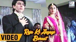 Rani Mukerji's First Film Raja Ki Aayegi Baraat On Location