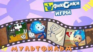фиксики - мультик | фиксики игры | детский уголок малышам (kids corner)