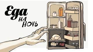Как сделать омлет с черемшой и водкой. Дмитрий Зотов в гостях у «Еды». «Еда на ночь», 1-й сезон
