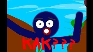 Как сделать плавную анимацию в рисуем мультфильмы 2