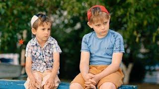 Мальчишки наблюдают за молодой парой - сериал Папаньки | ЮМОР ICTV