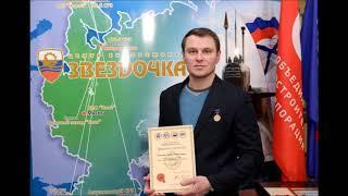 Инженер из Северодвинска изготовил санкционную деталь и спас завод
