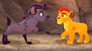 Мультфильмы Disney - Хранитель лев   Гиена гиене рознь (Сезон 1 Серия 3)