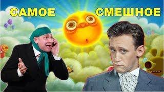 Самый смешной юмористический сборник.Юмор,пародии,анекдоты.