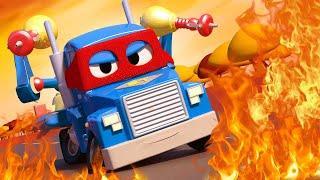 Детские мультфильмы с грузовиками - Лесной пожар - Трансформер Карл в Автомобильный Город