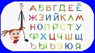 """Мультфильмы """"Мы учим буквы с Лили. 3 серия"""" Веселый алфавит"""
