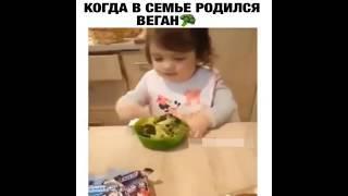 ЮМОР ИЗ ИНСТАГРАМА. СМЕШНЫЕ ДЕТИ. KIDS VIDEO. СМЕХ ДО СЛЕЗ #4